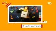 شعبده سعید پورجعفر در پخش زنده شبکه 2 @