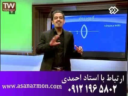 کنکور آسان است در برنامه تلویزیونی آزمون برتر - کنکور14