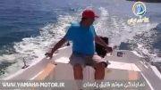 موتور قایق اسب پارسان با قایق فایبر گلاس