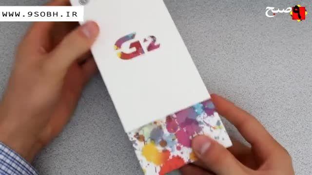 جعبه گشایی LG G2