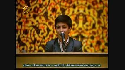 دکور مسابقات قرآن - تلاوت قاری نوجوان حسین طاهری