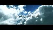 علی ای همای رحمت...ملا باسم کربلایی (فارسی)