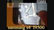 تعمیر تاچ گوشی سامسونگ s4 در بایتل
