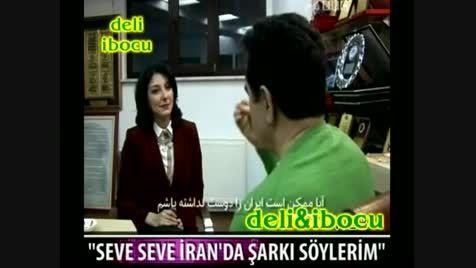 سخنان تاتلیسس در مورد ایرانی ها و تبریک عید نوروز