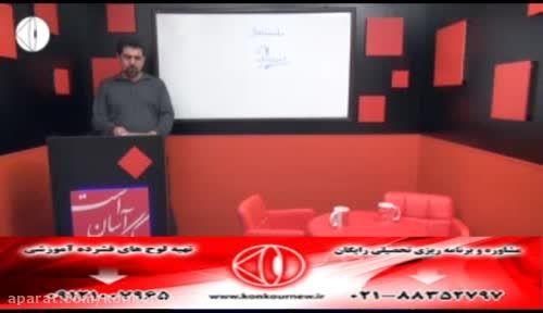 دین و زندگی سال دوم،درس 2 با استاد حسین احمدی(3)