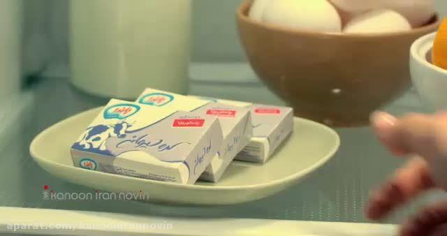 آگهی بازرگانی کره پاندا