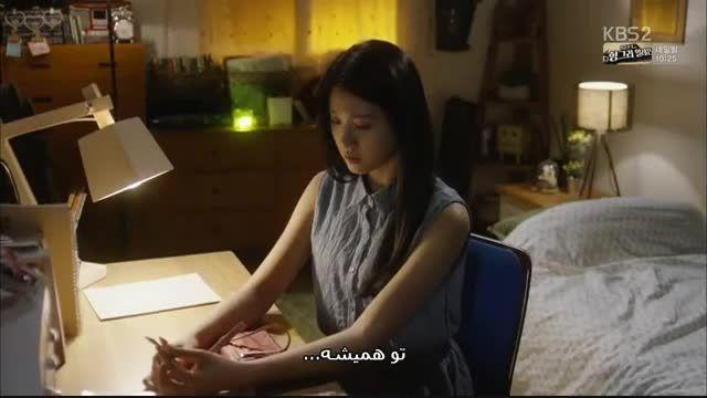 سریال مربای پرتقال قسمت 11 پارت 11