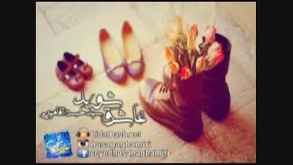 مسلمان عاشق هست عاشق خداست عاشق حق است..بسیار زیباست