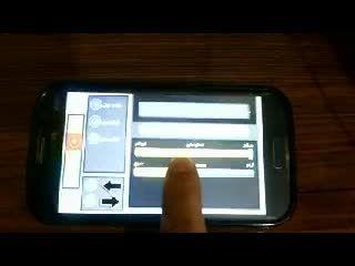 اپلیکیشن پلاکارد (دانلود رایگان اپلیکیشن )