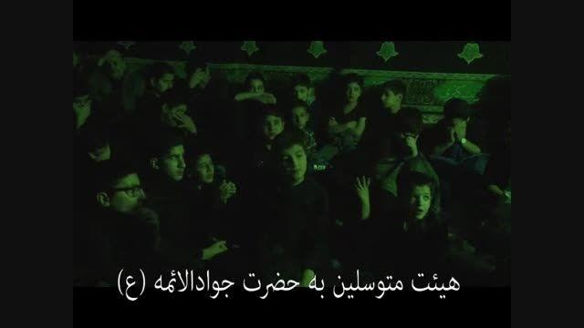 شب پنجم محرم 94 -مجتمع صالحین- کربلایی مرتضی عطاران