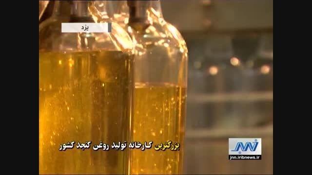تولید محصولات کنجدی در یزد