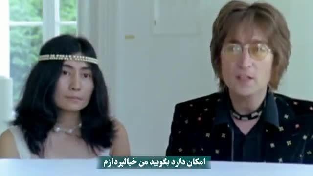 تصور کن, آهنگ جان لنون با زیرنویس فارسی