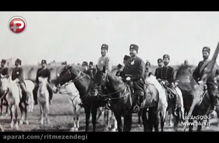 این سند ثابت می کند نخستین سلفی جهان در ایران ثبت شده!