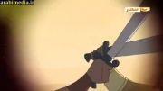کارتون غزوات الرسول به زبان عربی-قسمت 1