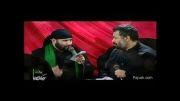 کلیپ مداحی بسیار زیبا از حاج محمود کریمی و سید مهدی میر
