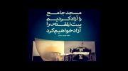 مسجد جامع را آزاد کردیم،بیت المقدس را آزاد خواهیم کرد..