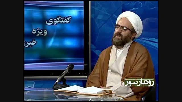 گفتگو با حجت الاسلام داودی امام جمعه رودبار-ماه رمضان