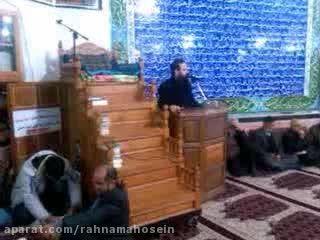 خطبه امام سجاد(ع) تصویری قسمت2 / کربلایی یوسف لاطف