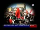 سرود حماسی - بحرین