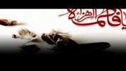 روضه ی سوزناک حضرت زهرا (سلام الله علیها) -کربلایی جواد مقدم