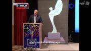 احسان علیخانی،ششمین جشنواره بین المللی فیلم دانشجویی