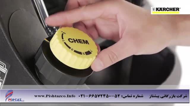 دستگاه شستشوی فشار قوی ، واترجت کارچر ، دستگاه کارواش