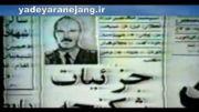 تجلیل دلاور مردی های شهید سرلشکر ایرج نصرت زاد از کلام رهبر