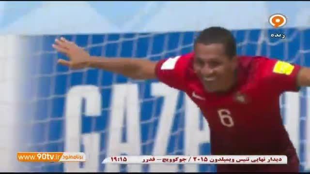 خلاصه فوتبال ساحلی: پرتغال ۷-۲ آرژانتین