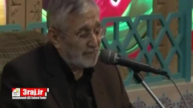 روضه خوانی حاج منصور ارضی به مناسبت شهادت امام سجاد (ع)