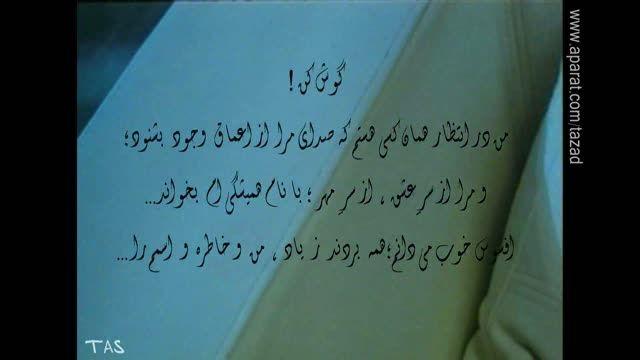 میکس بازی های درخشان شهاب حسینی با صدای شهاب رمضان!
