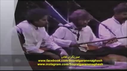 آواز استاد شهرام ناظری-سه تار استاد جلال ذوالفنون