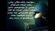 اهنگ زیبای هادی احمدی (عمر گل لاله) ♫