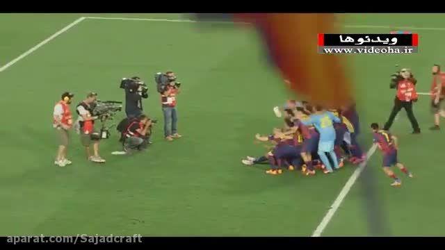 جشن قهرمانی بارسلونا در لالیگا 2015+پشت صحنه قهرمانی