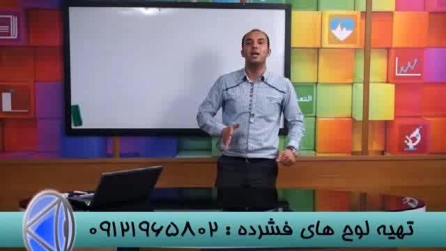 کنکور با گروه آموزشی استاد احمدی (6)