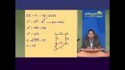 آموزش ریاضی دوره سوم راهنمایی فصل 3 قسمت پنجم