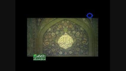 نماهنگ آینه در آینه با صدای حمید رضا گلشن