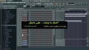 آهنگ شاد با چشات (علی دانیال) - FL Studio