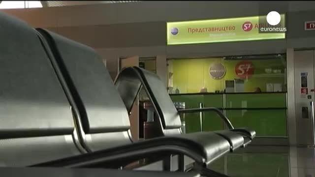 لغو تمام پروازهای میان روسیه و اوکراین