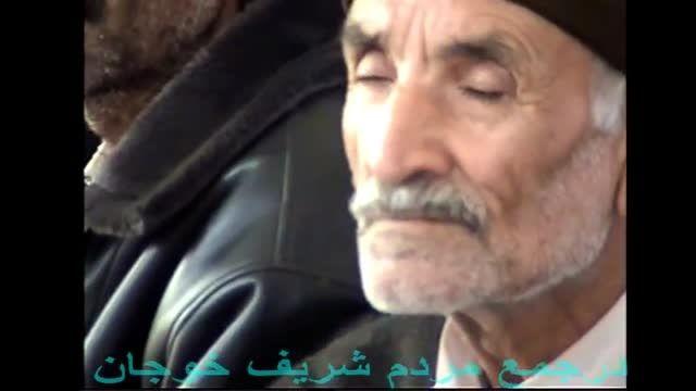سوقندی درجمع مردم شریف روستا خوجان نیشابوربهمن86بخش 3