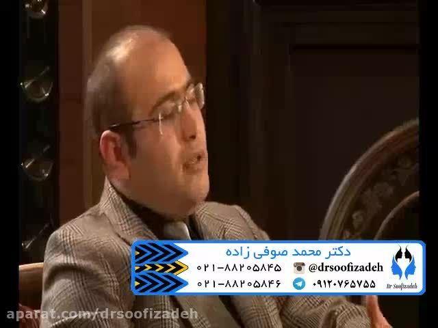مصاحبه با بیماران دکتر صوفی زاده