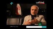 فیلم:سخنان مهم دکتر عباسی در مستند«رو در رو با شیطان»