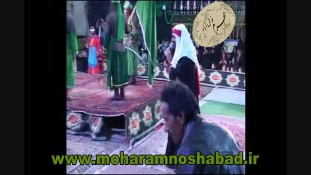 نوش آباد،مجمع تعزیه خوانی هیئت حضرت ابالفضل ع )نوش آباد