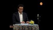 متن خوانی علی نیکزاد و خواب با صدای محسن یگانه