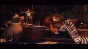 انیمیشن ماداگاسکار1 دوبله به فارسی|پارت5