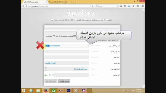 آموزش طراحی سایت رایگان فقط در 10 دقیقه !