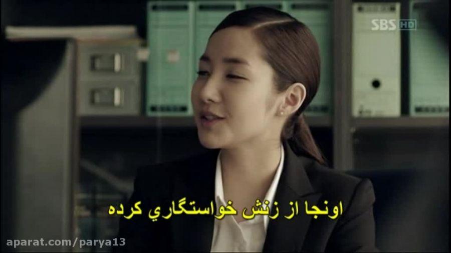 قسمت 4 پارت 13(پارت آخر) سریال کره ای شکارچی شهر