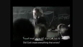وقتی آلبرت انیشتین وجود خدا رو به معلمش ثابت میکنه