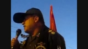 فرمانده سپاه بهمئی