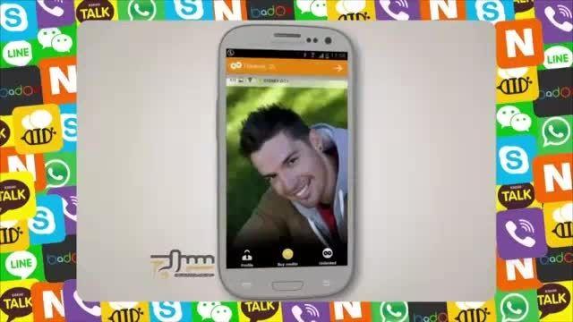 معرفی شبکه ی اجتماعی موبایلی توو / Twoo