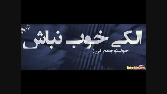 محمد بهشتی پور...............دل داغون